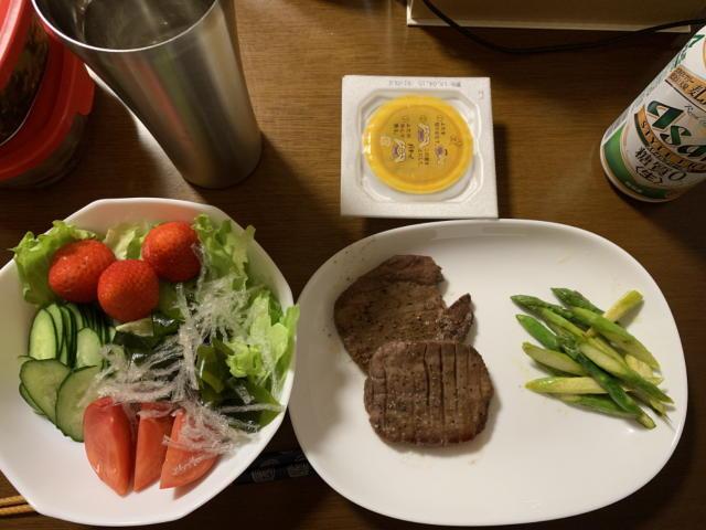 牛タンステーキ2