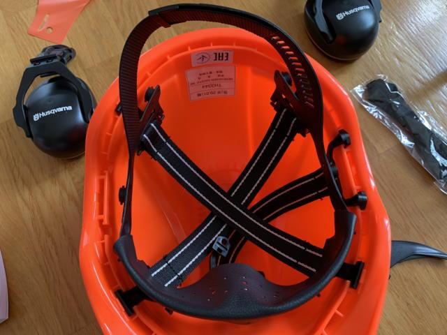 ハスクバーナ フォレストヘルメット