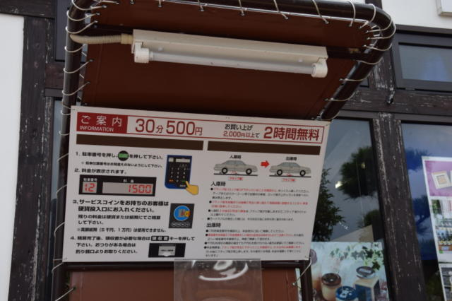 奈良 東大寺 蕎麦