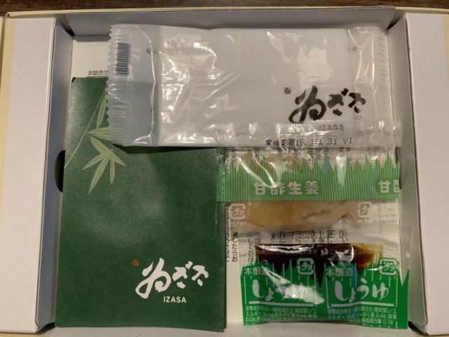 奈良 東大寺 柿の葉寿司