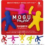MOGU(モグ) ピープル ロングアーム