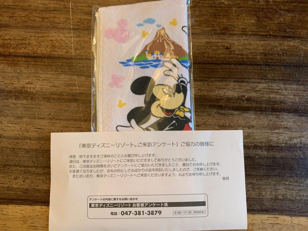 東京ディズニーリゾートから届いたハンカチ