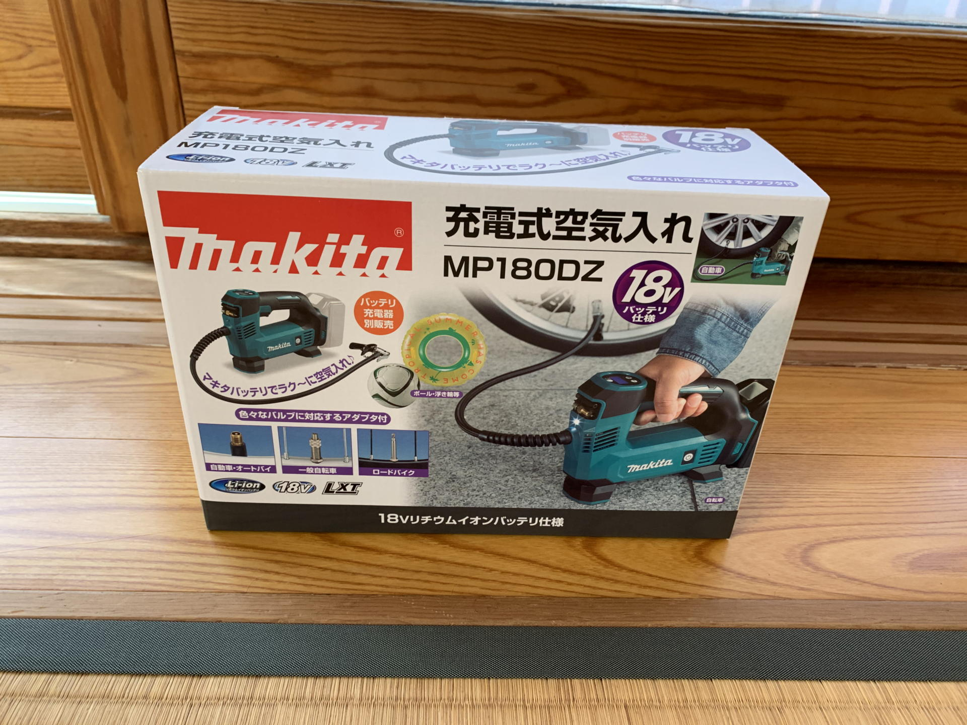 マキタ 充電式空気入れ MP180DZ