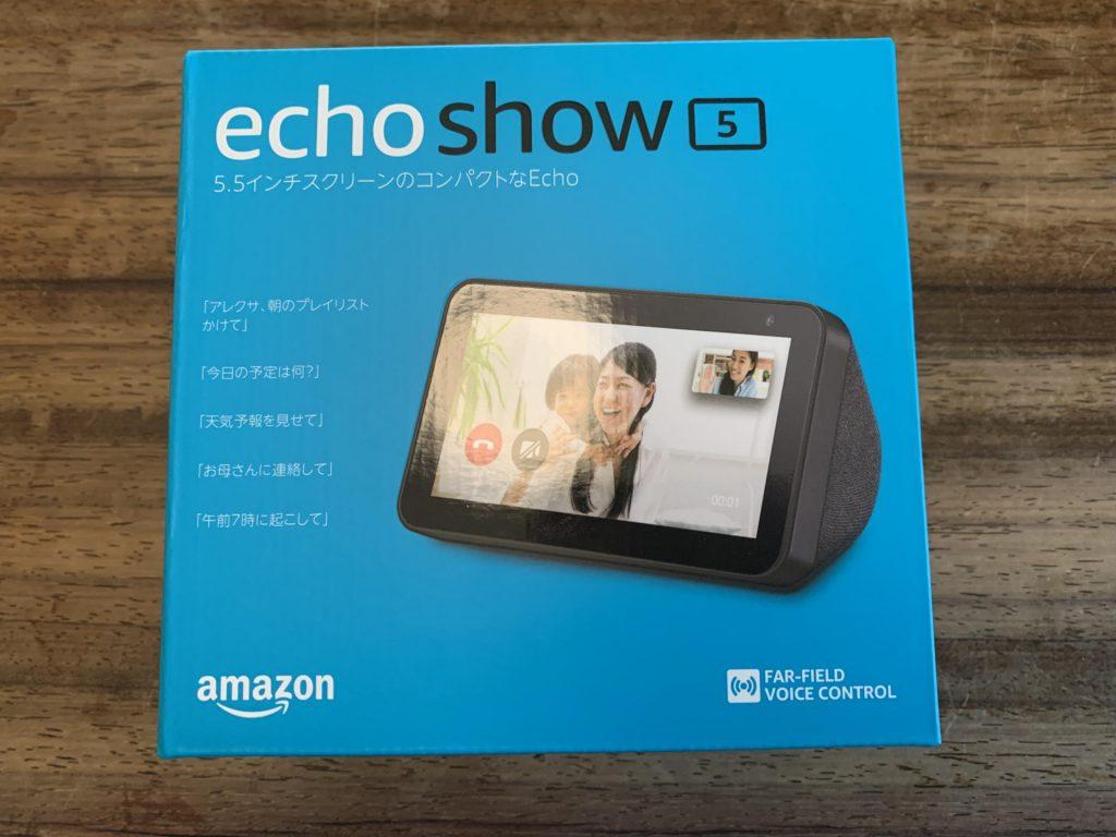 echo show5 エコー ショウ5
