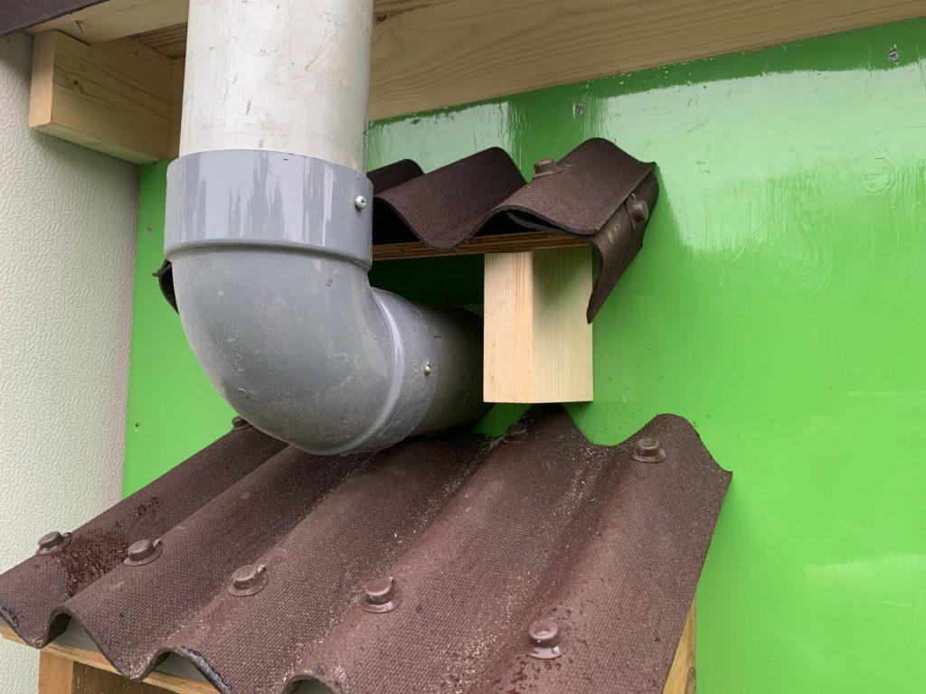 集塵庫 雨対策 穴に小屋根