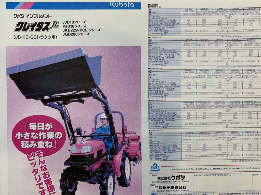 キャノン インクジェットプリンター G7030 インクシステムリフレッシュ